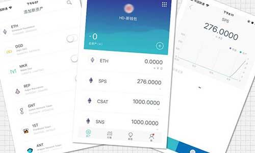 区块连钱包系统是什么